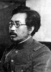 Ishii Shiro