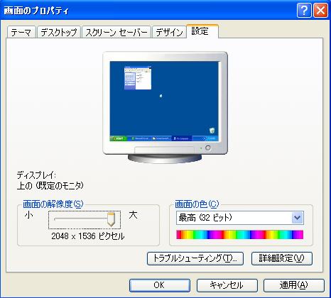 [image36.png]