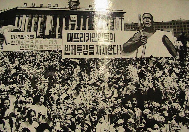 Fotos de las Crónicas de Un Viaje a Corea IMG_0695
