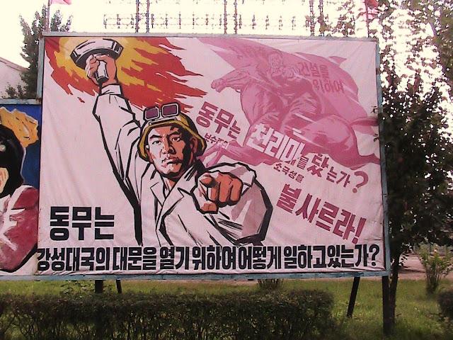 Fotos de las Crónicas de Un Viaje a Corea Aceria%20Kangson%20-%20Propaganga%20%282%29