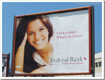 federal bank