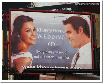 khoury (7)