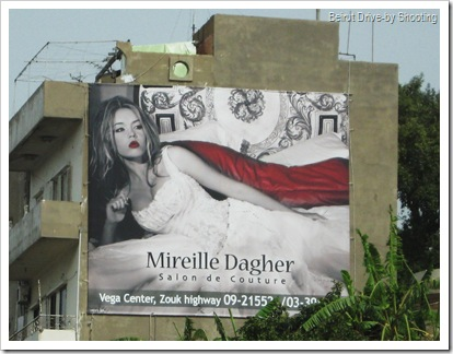 dagher (8)