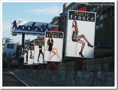 marie france (5)
