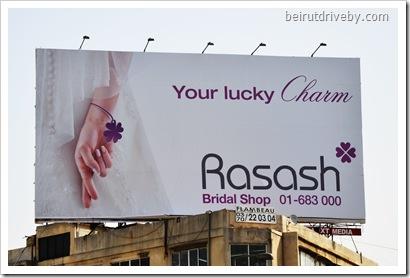 rasash (3)