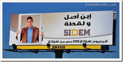 sidem (4)