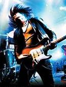 code to unlock rock band songs
