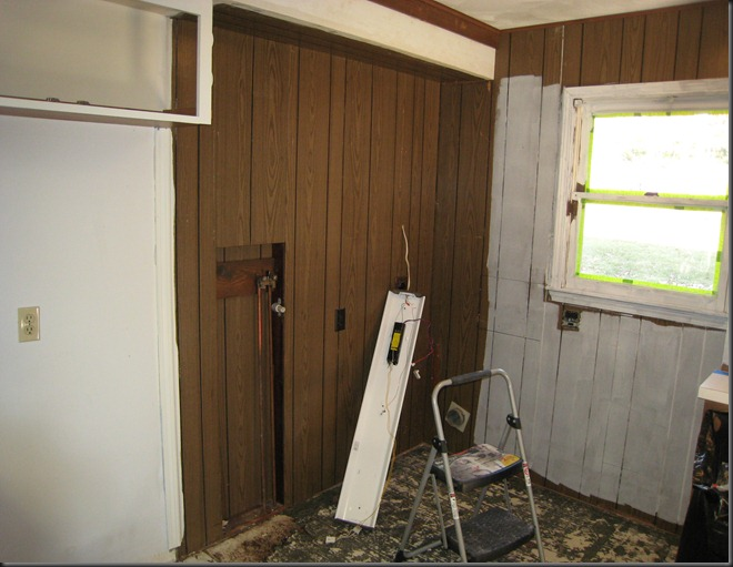 mud room area before