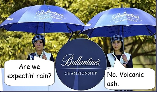 ballantines funny pic