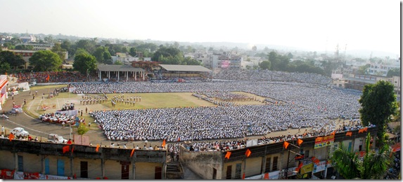 rashtriya swayamsevak sangh