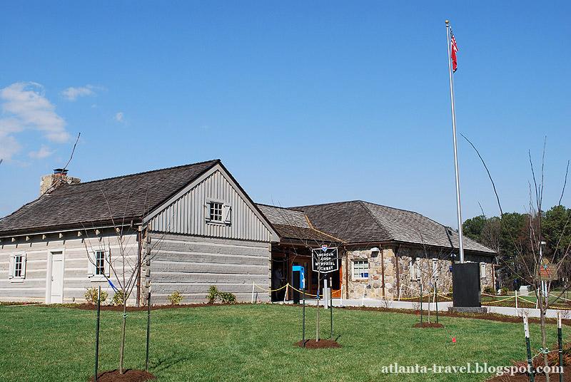 информационный центр для посетителей Welcome center