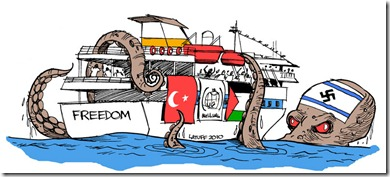 BASTARDSGaza_aid_ship_attacked_by_Latuff2