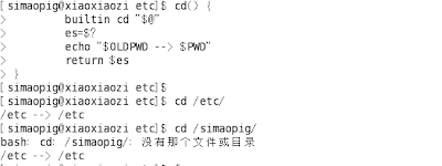 shell_cd截图