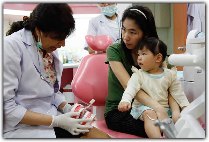หมอฟัน