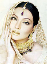 Pakistani Actress Amina Haq Thumbnail