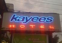 Kayees