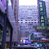 Hong Kong 2005 Apartment