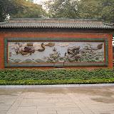 Foshan 2005 Zu Miao