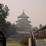 Beijing 2006 Tian Tan