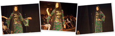 View Siraj Collection