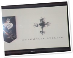 View Autumnlin Atelier Logo