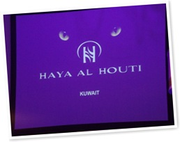 View Haya Al Houti Logo
