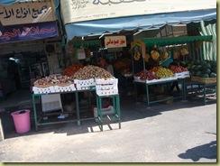 Shop 1 in Aqaba