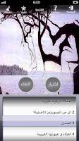 Screenshot of خدع بصرية