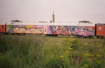 Bazone Kabo Wholecar 1993