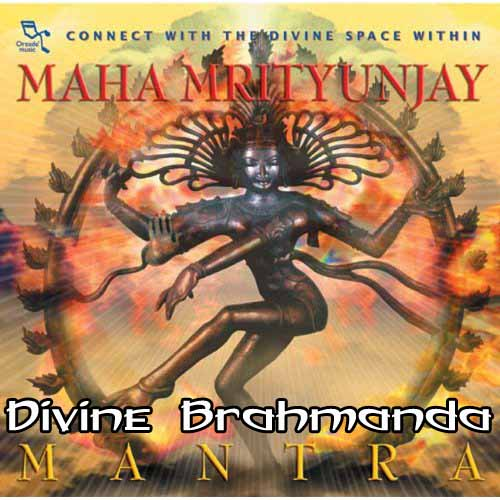 Meaning of Maha Mritunjaya Mantra & Download of 108 times Recitation Audio
