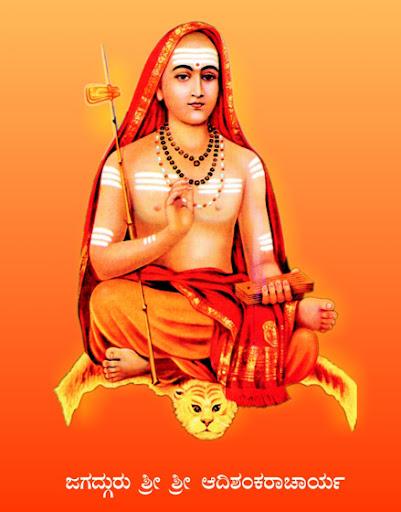 Mahalakshmi Moola Mantra by Brahmanda Guruji Shri Narendra Babu Sharmaji