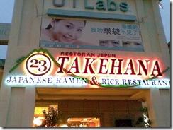 23 Takehana