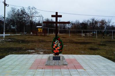 символ Таммуза в память о голоде