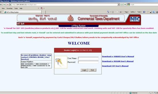 vat_website_login