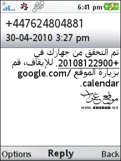 google-calendar_05