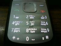 Nokia 1203 keyboard