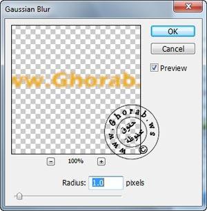 اعدادات Gaussian Blur