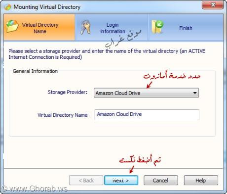 Adding Virtual Directory