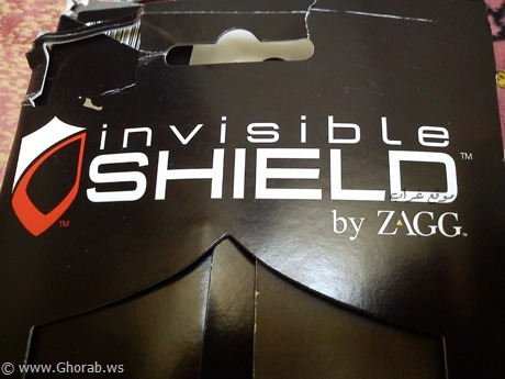 Invisible Shield by zagg
