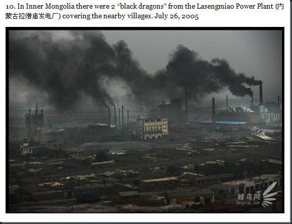 pollution_in_china_10