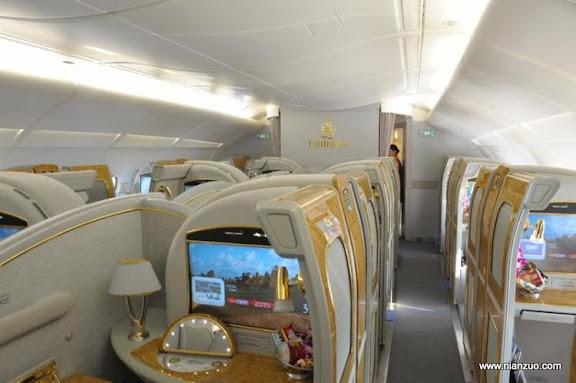 酋长的A380 这是比较贵的仓位吧。,商务舱