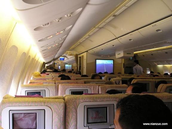 酋长的A380 这是普通仓位吧