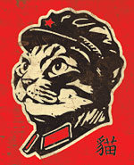 Chairman Meow - Obey The Kitty