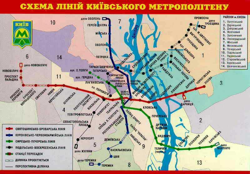 Схема развития метро до 2020