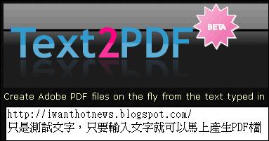 2009-03-11_085112