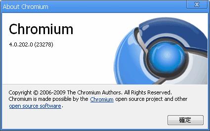 2009-08-13_114851