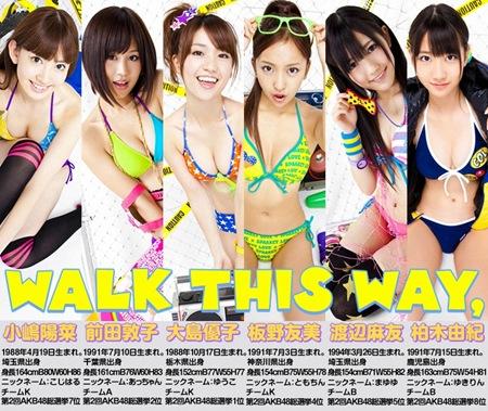 walkthisway_profile01