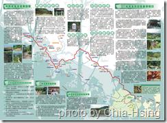 轉曲 -00_生態導覽地圖_反面3