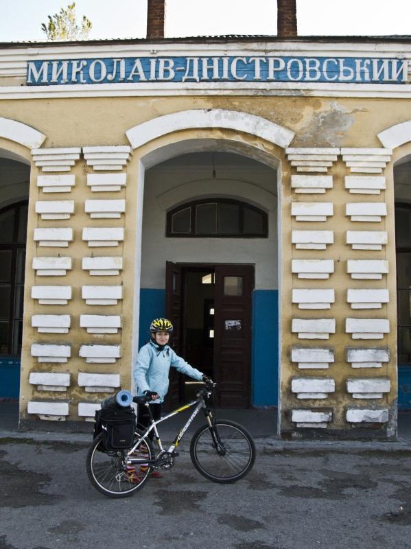 Миколаїв - Дністровський