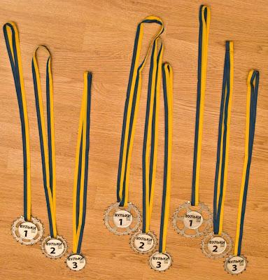 Медальки